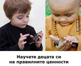 teach-your-children